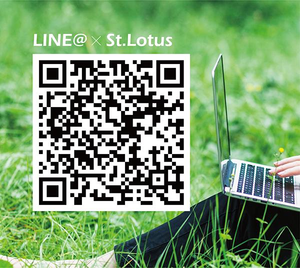 聖蓮LINE@