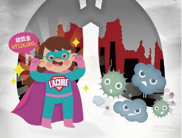 【工商時報】聖蓮LACURE禦霾 徵行銷金句期待能透過創意來提醒國人關心空污問題