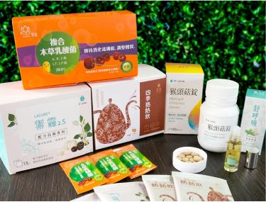 【工商時報】聖蓮生技 推無添加漢方保健產品