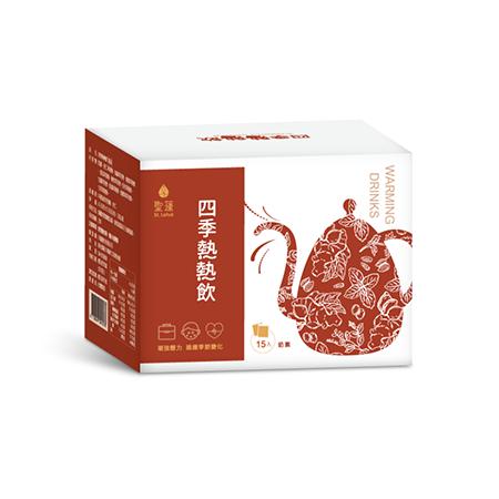 季節交替不NG 四季熱熱飲 (15入/盒)
