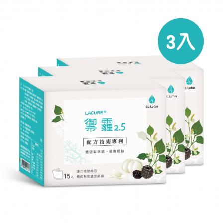 漢方清潤茶 LACURE 禦霾2.5 三入組 (15包/盒)