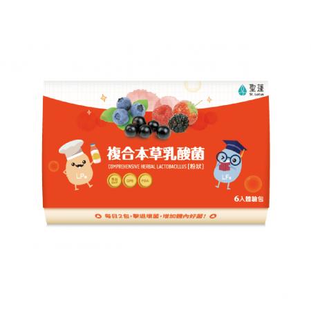 複合本草乳酸菌 輕巧隨身包(價值$180)