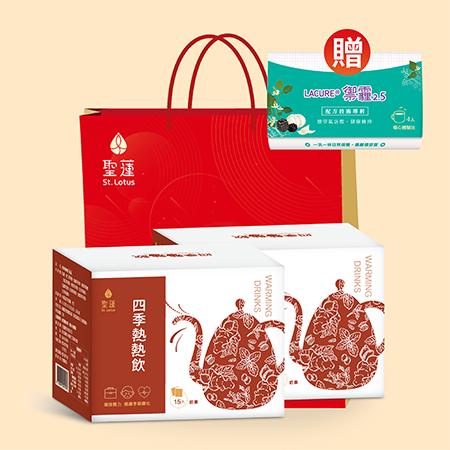 【四季熱熱飲二盒】62折▸贈禦霾2.5隨手包(附品牌提袋)