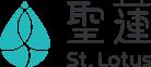 百草神農 聖蓮 St.Lotus